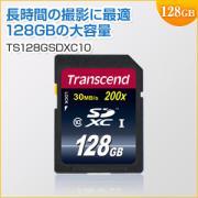 SDXCカード 128GB Class10対応 200倍速 Transcend製