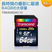 SDXCカード 64GB Class10対応 200倍速 Transcend製