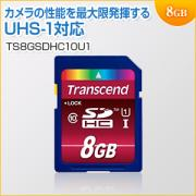 SDHCカード 8GB Class10 UHS-1 Transcend社製 TS8GSDHC10U1