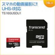 microSDHCカード 16GB Class10 UHS-1対応 400倍速 Premium SDカード変換アダプタ付き Nintendo Switch 動作確認済 Transcend製