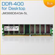 増設メモリ 1GB DDR400 PC3200 DIMM Transcend製