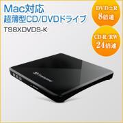 Mac対応DVDドライブ(超薄型・ブラック) Transcend製