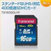 SDHCカード 16GB Class10 UHS-I対応 400倍速 Premium Transcend製