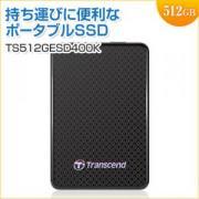 ポータブルSSD 512GB ESD400 USB3.0対応 Transcend製