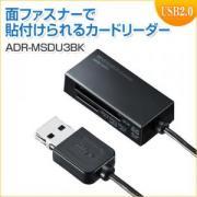 カードリーダー(USB・ブラック)
