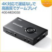 ゲームキャプチャー HDMIキャプチャー キャプチャーボード オンラインゲーム 録画 4K パススルー