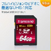 【限定セール】SDXCカード 64GB Class10 UHS-I対応 Ultimate Transcend社製