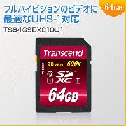 SDXCカード 64GB Class10 UHS-Ⅰ対応 600倍速 Ultimate Transcend製