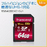 SDXCカード 64GB Class10 UHS-I対応 Ultimate Transcend社製