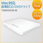 超薄型CD/DVDドライブ USB2.0 ホワイト Transcend製