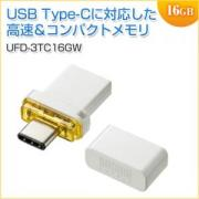 USB Type-C メモリ 16GB USB3.1対応 小型 ホワイト