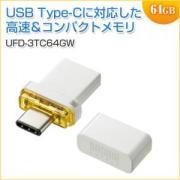 USB Type-C メモリ 64GB USB3.1対応 小型 ホワイト