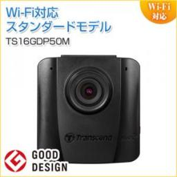 Wi-Fi対応ドライブレコーダー 吸盤固定仕様 microSDカード付き DrivePro 50 Transcend製