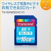 Wi-Fi SDカード SDHC 16GB class10対応 Transcend製
