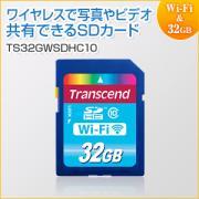 Wi-Fi SDカード SDHC 32GB class10 Transcend社製