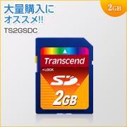 SDカード 2GB Transcend製