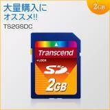 SDカード 2GB TS2GSDC Transcend(トランセンド・ジャパン) 【永久保証】