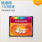 コンパクトフラッシュ 4GB 133倍速 UDMA対応 TS4GCF133 Transcend(トランセンド・ジャパン)