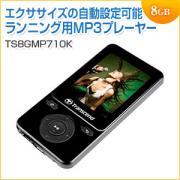 MP3プレーヤー MP710 8GB Gセンサー歩数計 FM予約録音 ボイスレコーディング ブラック