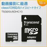 microSDHCカード 32GB class10 SDカード変換アダプタ付き Transcend製