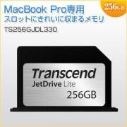 MacBook Pro専用ストレージ拡張カード 256GB JetDrive Lite 330 Transcend製