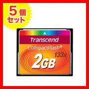 コンパクトフラッシュ 2GB 133倍速 UDMA対応 TS2GCF133 Transcend(トランセンド・ジャパン)【5個セット】
