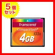 コンパクトフラッシュ 4GB 133倍速 UDMA対応 TS4GCF133 Transcend(トランセンド・ジャパン)【5個セット】