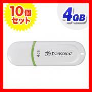 USBメモリ 4GB USB2.0JetFlash330 Transcend製(10本セット)