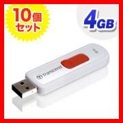 USBメモリ 4GB USB2.0JetFlash530 Transcend製(10本セット)