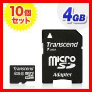 microSDHCカード 4GB Class10 TS4GUSDHC10 Transcend(トランセンド・ジャパン) 【永久保証】