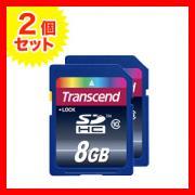 SDHCカード 8GB Class10対応 200倍速 Transcend製【2枚セット】