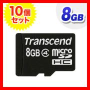 microSDHCカード 8GB Class4 TS8GUSDC4 10枚セット