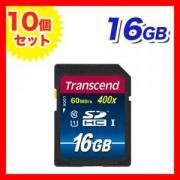 SDHCカード 16GB Class10 UHS-I対応 400倍速 Premium Transcend製【10枚セット】