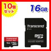 microSDHCカード 16GB Class10 UHS-1対応 400x SDカード変換アダプタ付き Transcend製【10枚セット】