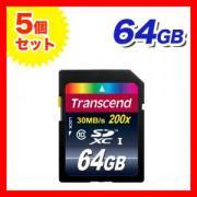 SDXCカード 64GB Class10対応 Transcend製【永久保証】【5枚セット】