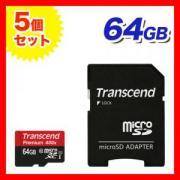 microSDXCカード 64GB Class10 UHS-1対応 400x SDカード変換アダプタ付き Transcend製【5枚セット】