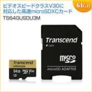 microSDHCカード 64GB Class10 UHS-I U3 V30対応 MLCチップ採用 U3Mシリーズ Transcend製