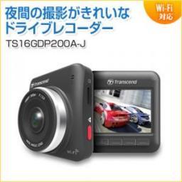 ドライブレコーダー(高画質フルHD・常時録画・microSD16GB付属・DrivePro 200 TS16GDP200A-J・Transcend)