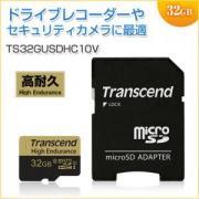 高耐久microSDHCカード 32GB Class10対応 MLCチップ採用 ドライブレコーダー向け SDカード変換アダプタ付き Transcend製