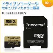 高耐久microSDHCカード 16GB Class10対応 MLCチップ採用 ドライブレコーダー向け SDカード変換アダプタ付き Transcend製
