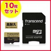 高耐久microSDHCカード 16GB Class10対応 MLCチップ採用 ドライブレコーダー向け SDカード変換アダプタ付き Transcend製【10枚セット】