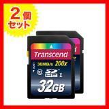SDHCカード 32GB Class10 Transcend製【2枚セット】