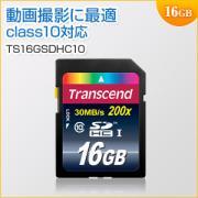 SDHCカード 16GB Class10対応 200倍速 Transcend製