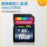 SDHCカード 16GB Class10対応 TS16GSDHC10 Transcend(トランセンド・ジャパン) 【永久保証】