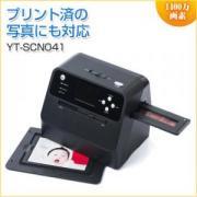 フィルム&写真スキャナー 3200dpi ネガフィルム/ポジフィルム対応 SD保存 バッテリー内蔵
