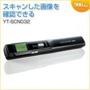 ハンディスキャナ(A4・自炊対応・OCR対応・カラーディスプレイ搭載・最大900dpi対応)