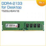 増設メモリ 16GB DDR4-2133 PC4-17000 U-DIMM Transcend製