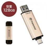 USBメモリ 128GB USB3.2(Gen1)/USB Type-C JetFlash 930C Transcend製