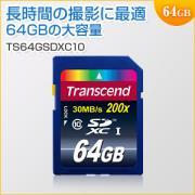【限定セール】SDXCカード 64GB Class10対応 TS64GSDXC10 Transcend(トランセンド・ジャパン) 【永久保証】