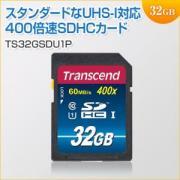 増設メモリ限定セール!SDHCカード 32GB Class10 UHS-I対応 400xTranscend製